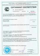 скан-сертификата